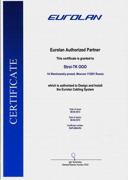 Сертификат авторизованного партнера Eurolan.
