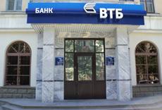 Электроизмерения в дополнительном офисе банка.